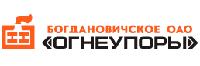 Богдановичское ОАО «Огнеупоры»